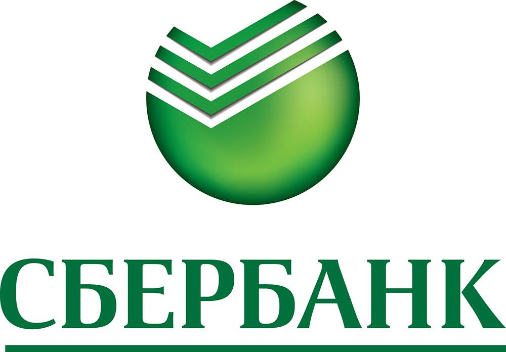 Штаб блокады грозится к ебеням закрыть Сбербанк РФ в Украине