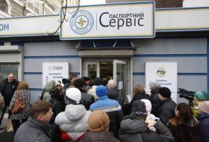 очередь за паспортом Украина