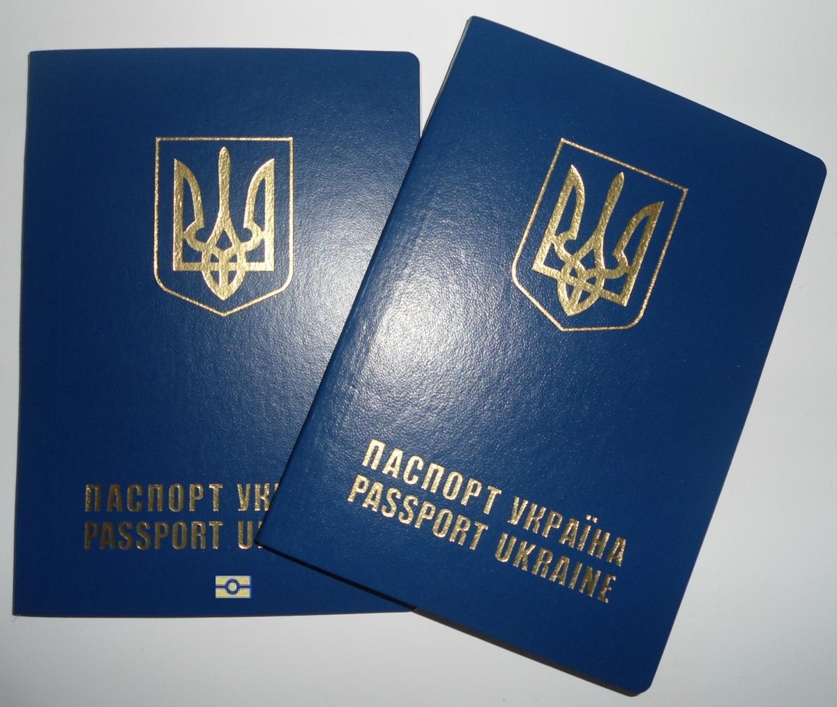 Загранпаспорт в Украине 2017. Как избежать пиздеца при оформлении биометрического паспорта