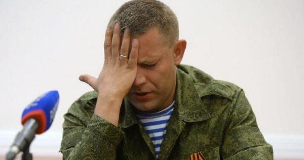 Очередной пук мозга от Захарченко