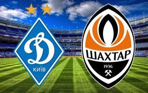 Хуёвый футбол #2. Почему суперкубок Украины нахрен никому не впился?